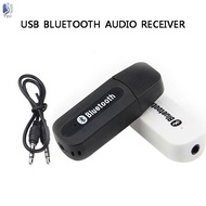 Yy Bluetooth 2.0 Music Audio Mono Receiver 3.5mm A2DP Adapter USB Wireless for Android/IOS Phone @SG