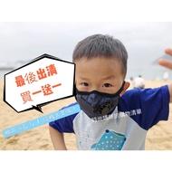 歐美時尚兒童口罩N99級KN94防飛沫霧霾立體口罩