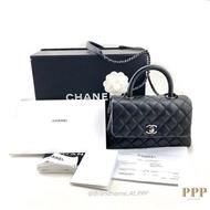 Chanel Coco 9.5