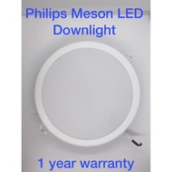 "∈▤✒Philips Meson LED Downlight 7"" 21w / 8"" 24w"