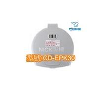 象印微電腦電動熱水瓶CD-EPK30上蓋整組HE/WH超商取貨