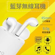 新款 無線 藍芽耳機 蘋果 安卓 手機 雙耳藍芽耳機 充電盒 一對二無線耳機 無線運動耳機 無線運動藍牙耳機 蘋果耳機 【A1026】