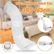 Portable Air Conditioner Exhaust Hose Flexible Vent Pipe Adjustable 39.5-165CM Discharge ,Diameter 6.3inch/ 16cm For Window Wall Refrigerated Cooling Heating Aircon