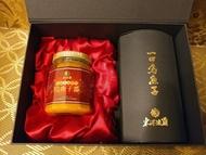 【東港漁霸】珍鱻烏金禮盒 --- 一瓶深海野生烏魚子醬 250g 及一口烏魚子3兩一罐 + 禮盒及提袋