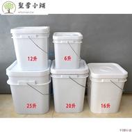 新品特惠# 塑膠方桶塑膠桶正方形水桶儲物提水桶食品級帶蓋化工桶批家用厚發雨娜的店