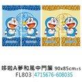 【玫瑰物語】哆啦A夢Doraemon小叮噹卡通櫻花紅色85x90cm中門簾櫃簾窗簾和風仙鶴黃色台灣製