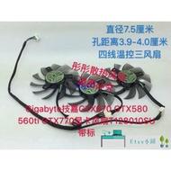 【精品顯卡散熱】技嘉GTX780 GTX770 GTX760 GTX680等顯卡風扇 T128010SU 0.35A
