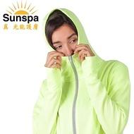 【SUN SPA】真 專利光能布 UPF50+ 遮陽防曬 濾光 口罩式連帽外套(光護膚光療 輕薄透氣 抗UV防紫外線 涼感)