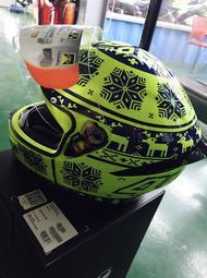 【天美重車】AGV K1 WINTER TEST 雪花帽 全罩安全帽
