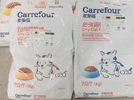 家樂福 超值 狗飼料 貓飼料 雞肉 牛肉 羊肉 海鮮 鮪魚雞肉 愛心標 寵物之家 流浪 動物 限宅配