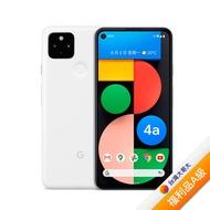 【快速出貨】Google Pixel 4a 5G版 6G/128G 6.2吋智慧機 (就是白)【拆封福利品A級】