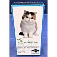 ✪寵物巿集✪ 附發票~L-離胺酸口服液(30ml)  萌MENG 貓狗用營養口服液 貓狗用口服精華液