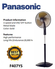Panasonic Stand Fan F407YS With Metal Blade. 3 Speed. High Endurance 20000 hrs life Span.