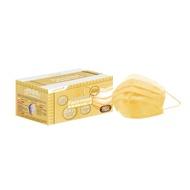 萊潔 醫療防護成人口罩-牛仔蜜粉黃(50入/盒裝)