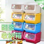 【歐比康】掀蓋式萬用收納箱 可堆疊 移動滾輪 前開側開翻蓋塑膠儲物箱 整理箱 收納盒 玩具箱