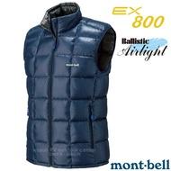 【MONT-BELL 日本】男新款 800FP SUPERIOR 輕量羽絨保暖背心.防風禦寒立領開襟背心/1101468 靛藍