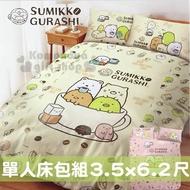 特價↘699〔小禮堂〕角落生物 單人床包組《米黃》3.5x6.2尺.床套.床罩.夥伴咖啡杯系列