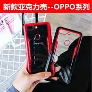 OPPO R11 R11plus Transparent Casing R11s R11sPlus Fashion Soft Cover OPPO Case
