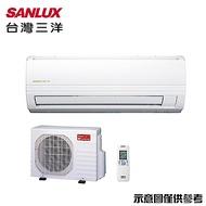 SANLUX 三洋5-7坪變頻冷專分離式冷氣SAC-36V7/SAE-36V7