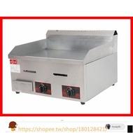 [現貨]瓦斯一尺八牛排煎爐煎台早餐店漢堡煎爐鐵板燒蔥油餅手抓餅煎台