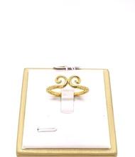 916 Gold - Ring - Monkey King - 3.47 - AAF