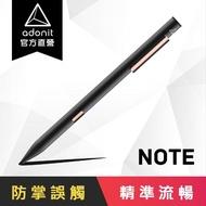 【Adonit】NOTE -  iPad / iPad pro 專用旗艦款觸控筆王(iPad、apple、pencil、note、觸控筆)