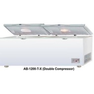 Chest Freezer Gea AB-1200/ Freezer Box Gea AB-1200-Tx