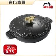 【法國Staub】Tomorrowland圓型鑄鐵鍋-20cm 黑色