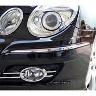 圓夢工廠 Benz 賓士 E W211 E200 E240 E280 E300 06~09 改裝 鍍鉻銀 前保桿 飾條