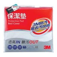 🚛免運可刷卡  好市多3M 平單式單人保潔墊二件組 105x186x32 公分