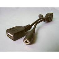 DC對USB DC母頭4.0*1.7mm轉USB母頭 充電線