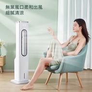 TSK - 日本TSK 智能遙控版淨化冷風扇 空氣循環加濕空調扇 移動搖擺直立式水冷冷風機