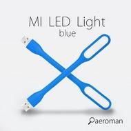 LED 小夜燈 USB 台灣現貨 隨身燈  類款 閱讀燈 燈條 露營燈
