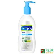 [限時促銷] 舒特膚 AD益膚康修護滋養乳液 295ml/瓶 運費免 維康 (乳液 乳霜 身體乳) 227