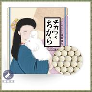 【菲藍家居】日本Wooly 活力源之源(80錠) 寵兔的活力源強化版