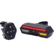 無線搖控自行車尾燈 LED方向燈(腳踏車燈/USB充電/內建電池)