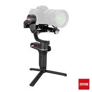 【Zhiyun 智雲】 Weebill S Weebills 相機三軸穩定器 手持雲台 正成公司貨 保固18個月