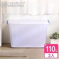 【KEYWAY】蘭斯加厚滑輪整理箱110L-2入(大容量 加厚耐用 收納箱 置物箱 MIT台灣製造)