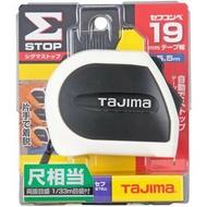 田島 TAJIMA 自動固定雙面鋼捲尺 STD 5.5米*19mm 台尺 附安全扣  - SFSSS1955S