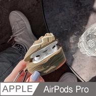 夜光球鞋airpods保護套│airpods pro