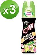 【叮寧】小黑蚊防蚊液 100ml*3瓶