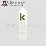 """"""" Shampoo """" Sent To The Kevin. Murphy Kevin Murphy Maxi. Wash"""