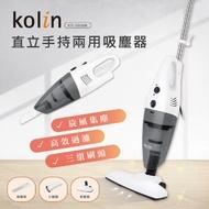 【Kolin 歌林】直立手持兩用吸塵器 KTC-SD1926 旋風集塵 高效過濾系統 集塵桶 HEPA濾網可水洗