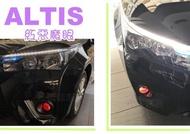 小亞車燈*全新 ALTIS 14 15 16 17 11代 11.5代 紅惡魔眼 超廣角  ALTIS魚眼霧燈