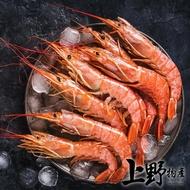 【上野物產】阿根廷天使紅蝦 x2盒 2000g土10%/盒(紅蝦 蝦子 螃蟹 龍蝦 蟹腳 三杯蝦 燒酒蝦 清蒸)
