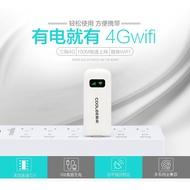無線網卡有電有網路行動網路車載網路3G/4G USB上網卡+WIFI分享無線上網分享器
