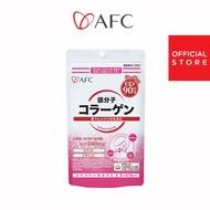 [PRE-ORDER] AFC Collagen Beauty 270s • Collagen Peptide • Marine Cartilage • Fish Collagen Peptide • Vitamin C