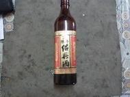 陳年紹興酒-空酒瓶(收藏)