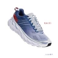 下殺5折 HOKA ONE ONE(女) Clifton6 寬楦 超緩震跑鞋 慢跑鞋 HO1102877PAMB
