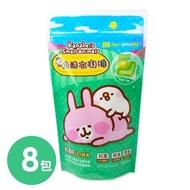 卡娜赫拉的小動物雙色洗衣膠囊(8包)(S)